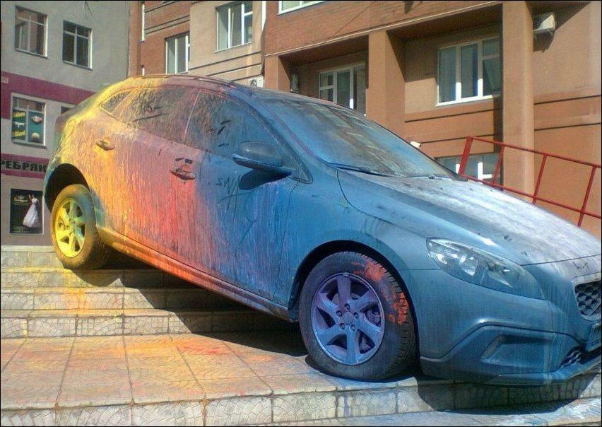 Радужный автомобиль