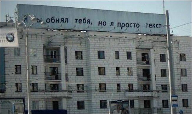 Лучший российский стрит-арт 2013