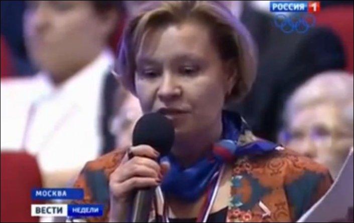 Учительница спросила Путина