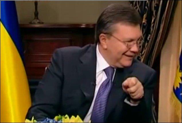Янукович, как вам удалось так быстро разбогатеть?