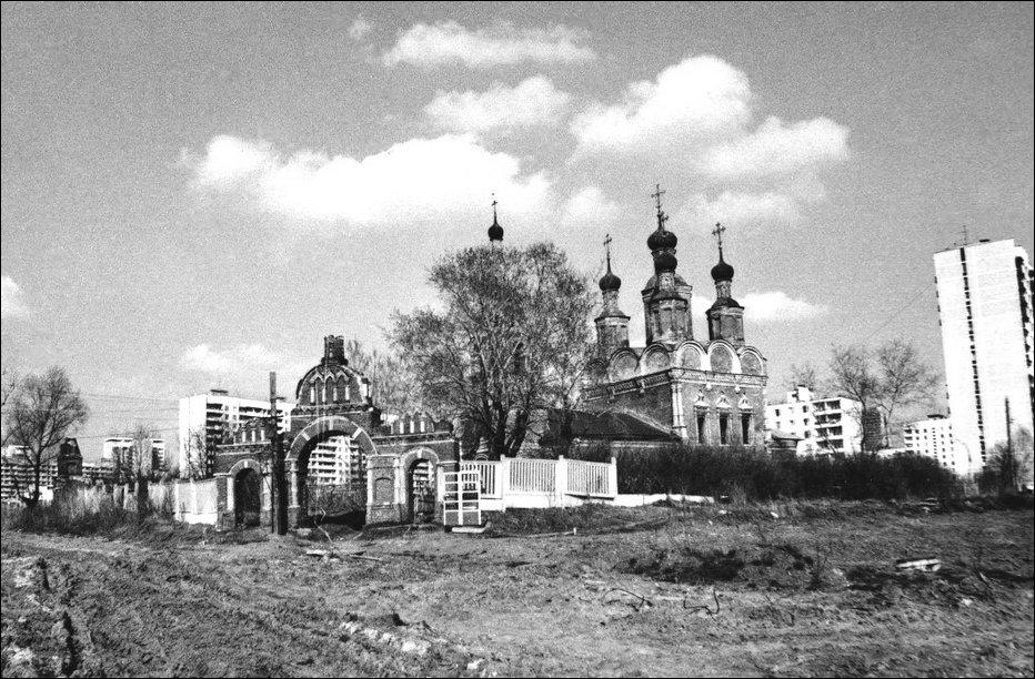 Юго-запад Москвы ретро фото