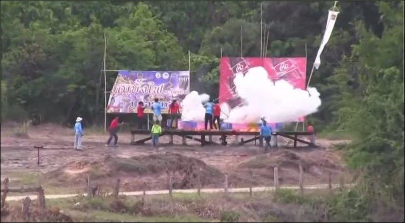 Тайская космическая программа