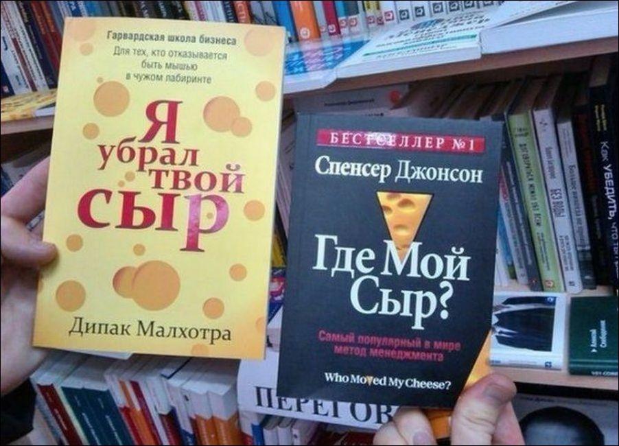 Прикольные картинки про книгу