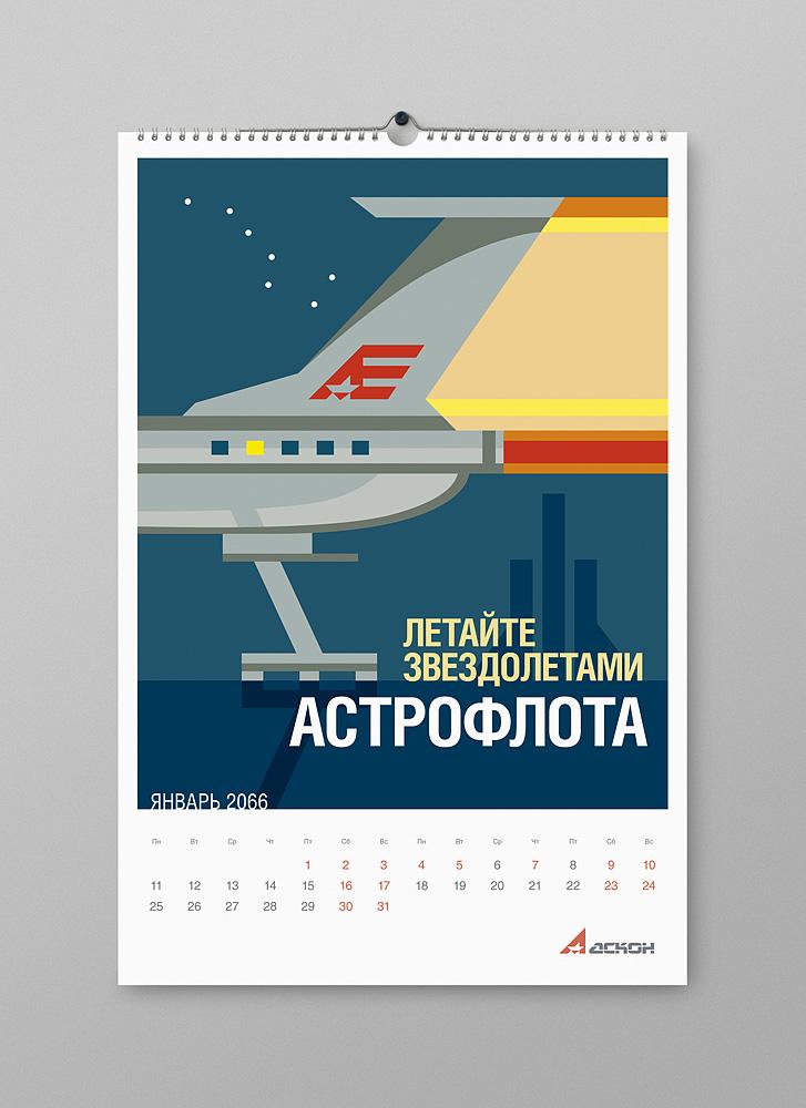 future-calendar-03