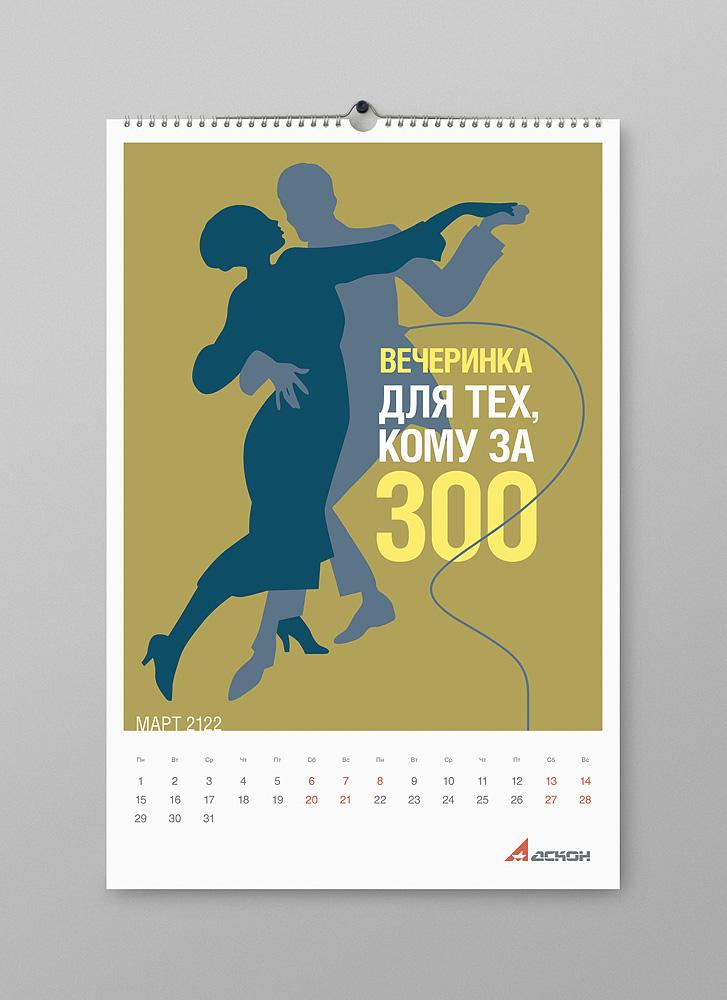 future-calendar-05