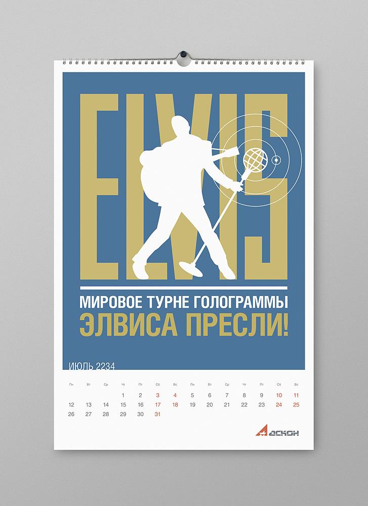 future-calendar-09