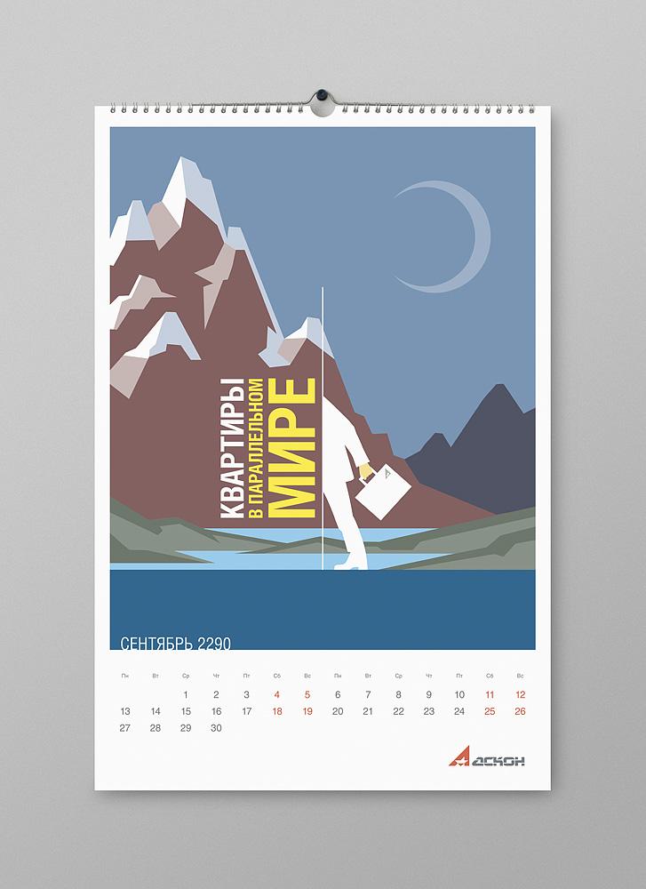 future-calendar-11