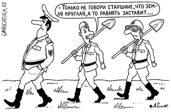 karikatura-27