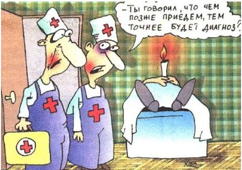 karikatura-36
