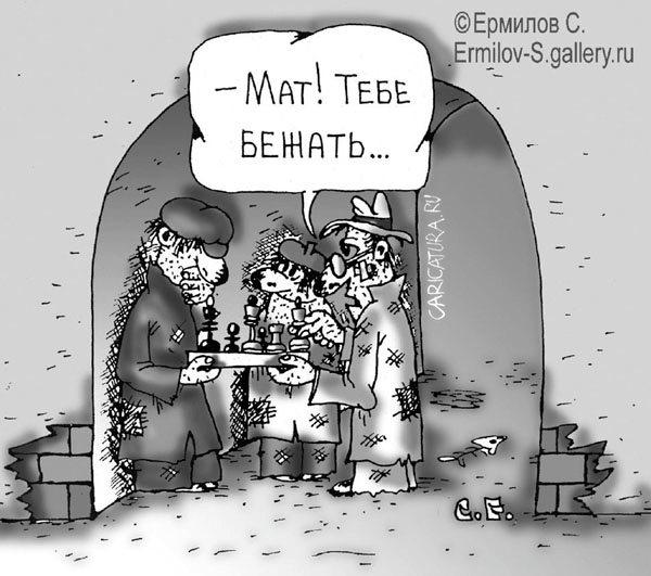 karikatura-42