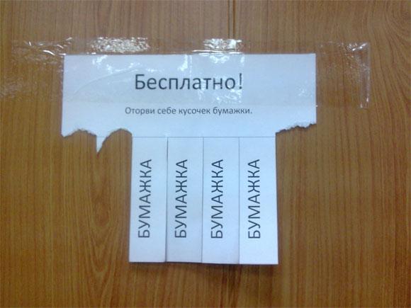 obyavleniya-03