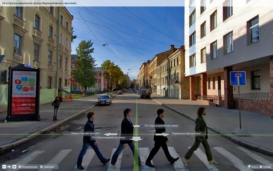 yandex-road-sbp-01
