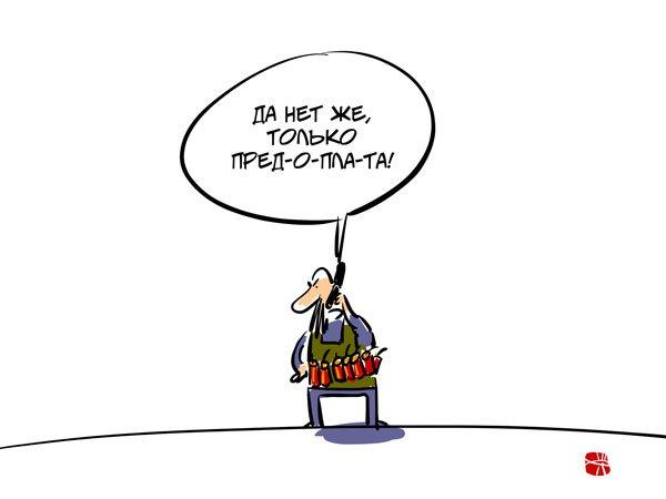 karikaturi-smeshnie-na-seks-terrorista