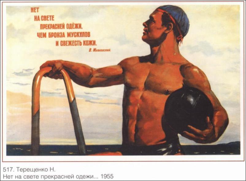 Эро постеры ретро фото 233-689