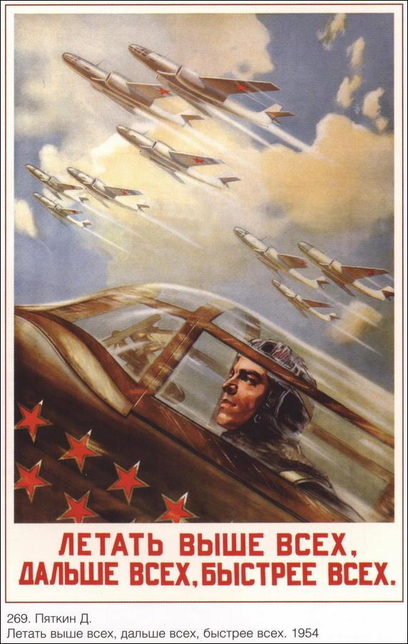 Советские плакаты 99 штук