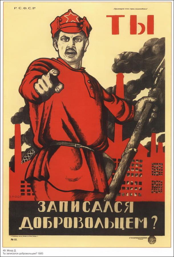 2011-04-01 133009 - Ирина Алексеевна Машинистова. Вы можете нажать