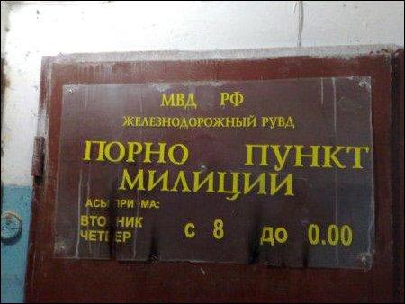 Измененные надписи