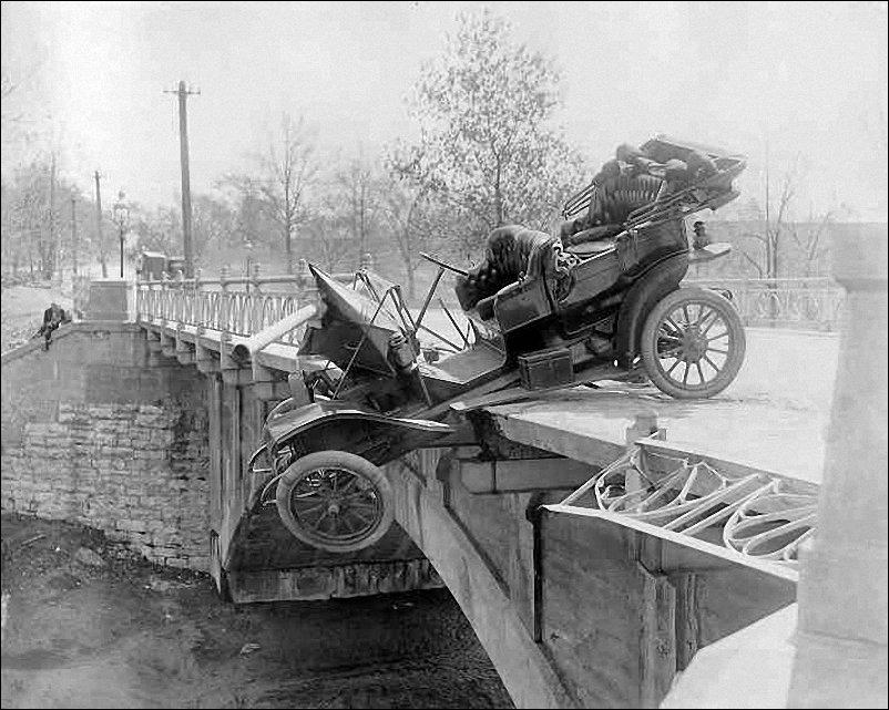 Старинные аварии