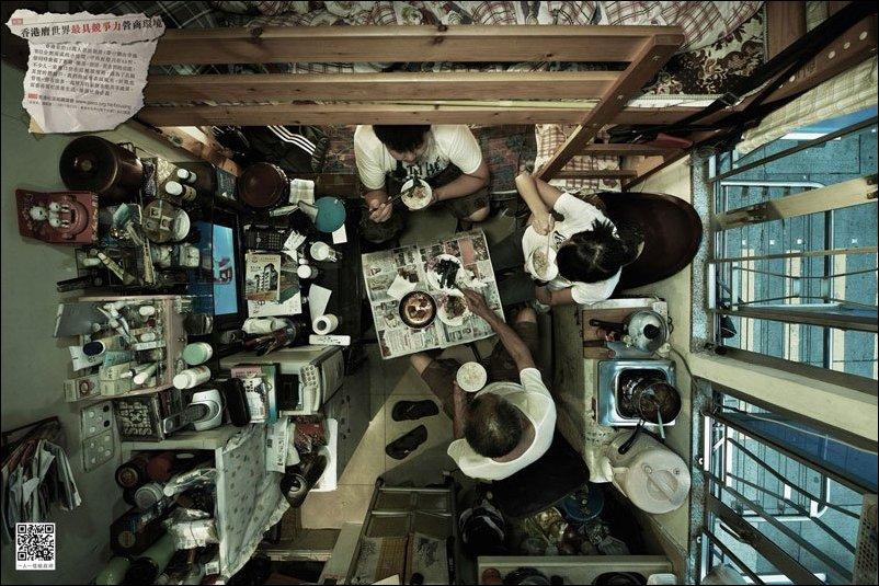 Квартирки Гонконга