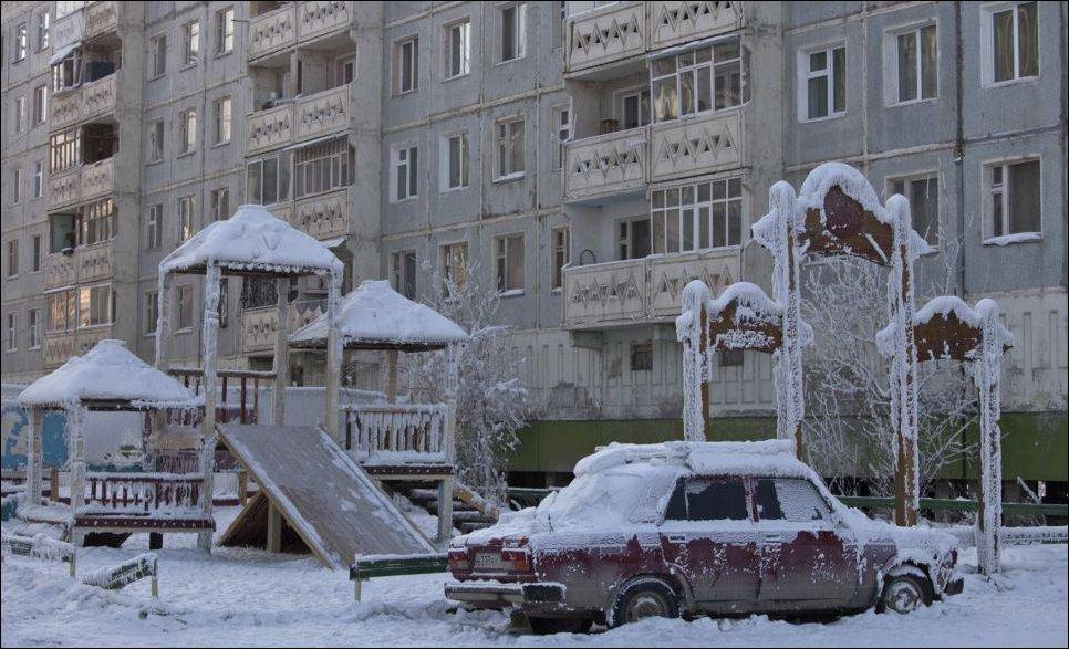 Полюс холода Оймякон
