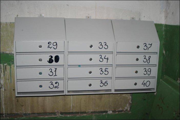 Новые почтовые ящики