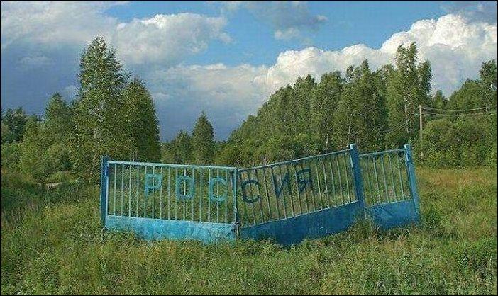 Весь мир видит Россию как неудавшуюся демократию, - Климкин - Цензор.НЕТ 4206