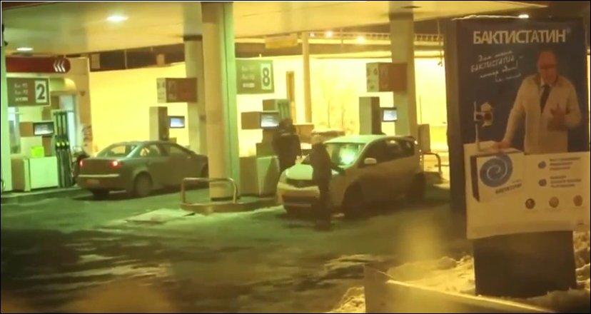 Помыла машину бензином