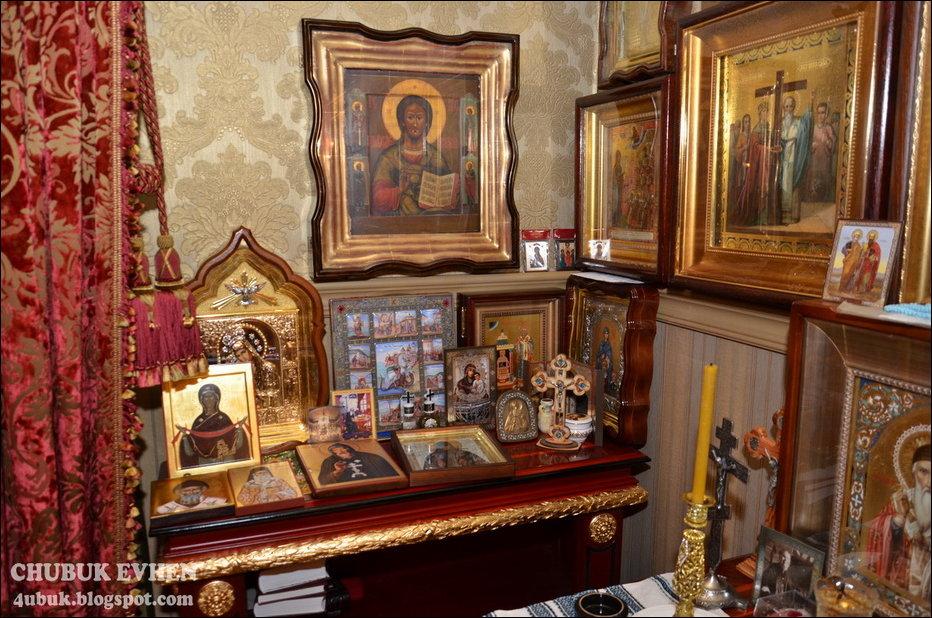 Дом генерального прокурора Украины
