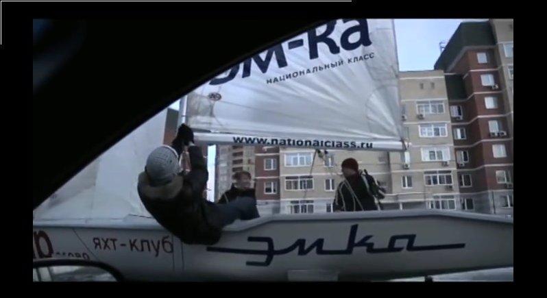 По Москве на яхте
