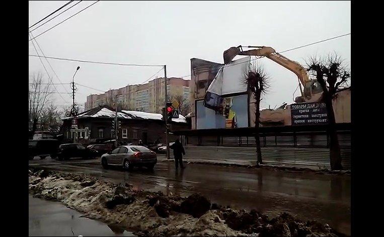 Снос здания в Рязани