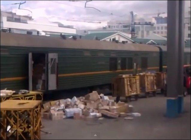 Амазон против почты России