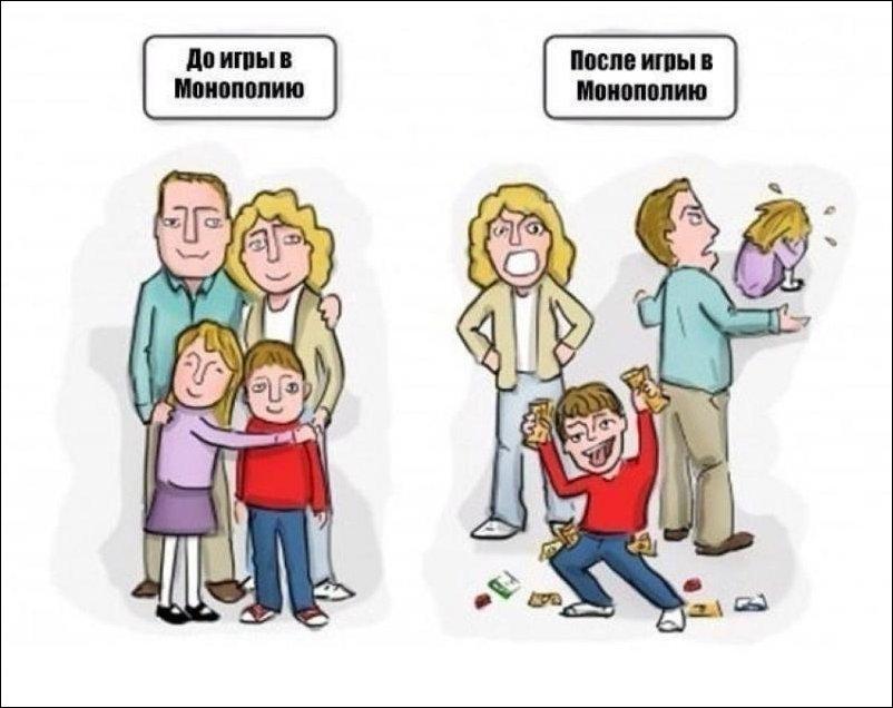 картинки мемы приколы про семью это