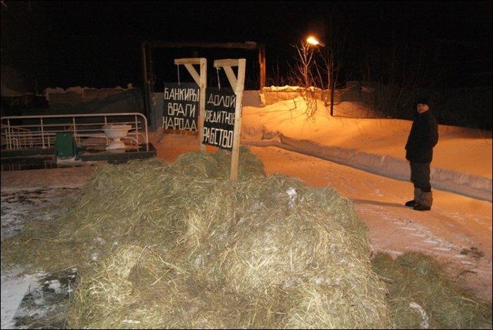 Фермер завалил Сбербанк навозом
