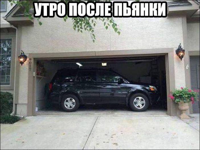 http://www.prikol.ru/wp-content/gallery/february-2017/kartinki-21022017-025.jpg