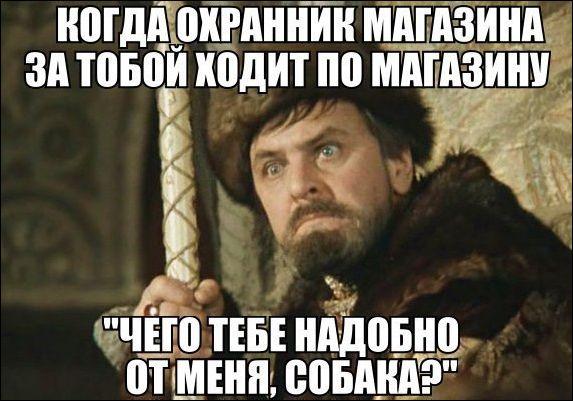 """Картинки по запросу """"В МАГАЗИН ХОДИТ ПРИКОЛЫ"""""""
