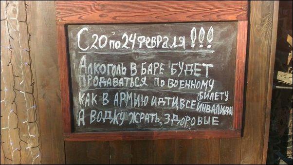 надписи и объявления