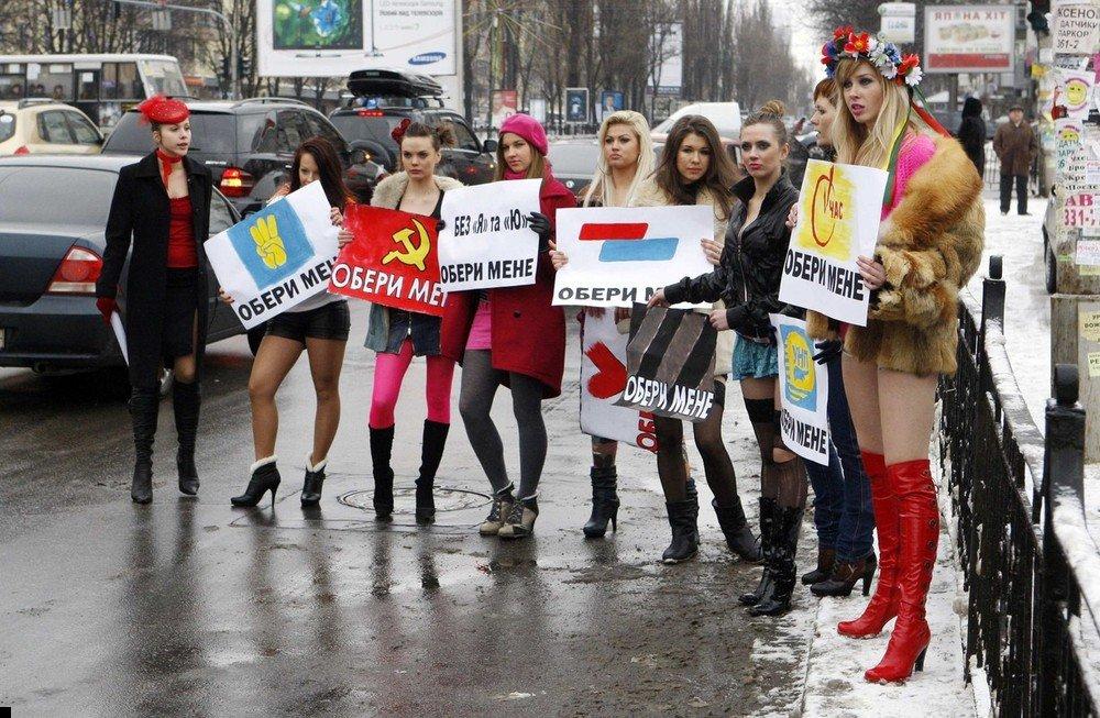 табличек имитацией во что одеты украинские лидеры прикольное фото те, кто