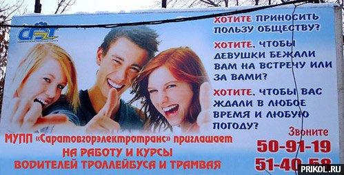 fotoprikol-220110-69