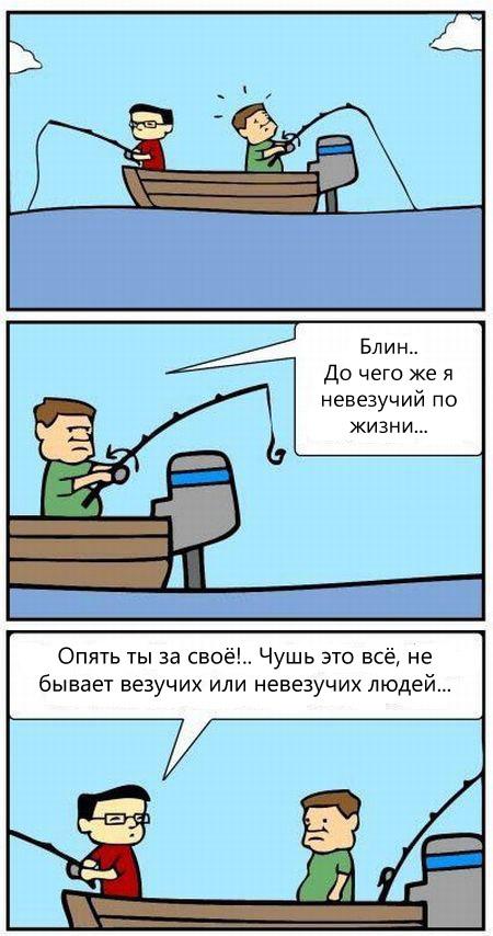 nevezuchiy-02