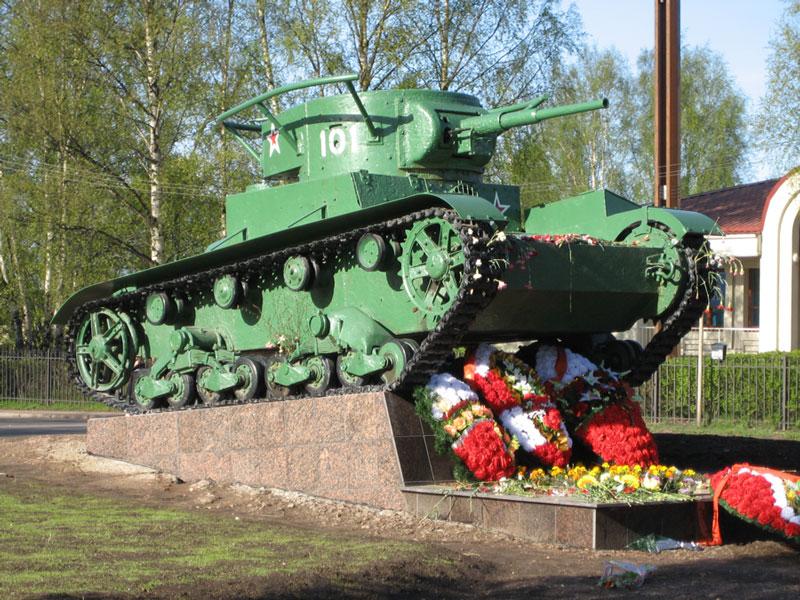 tank-t-26-16