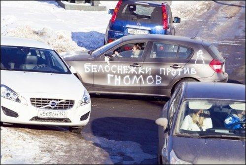 Автопробег за честные выборы