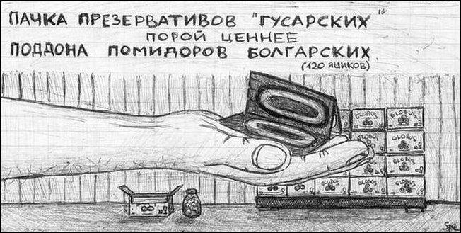 безумные рисунки
