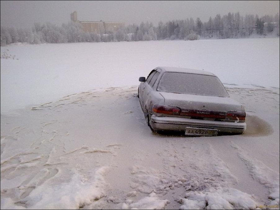 Утопил автомобиль