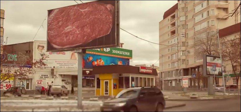 Креативная реклама в России