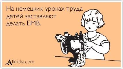 Смешные открытки