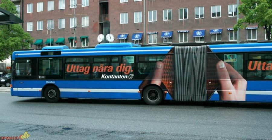bus-advert-05