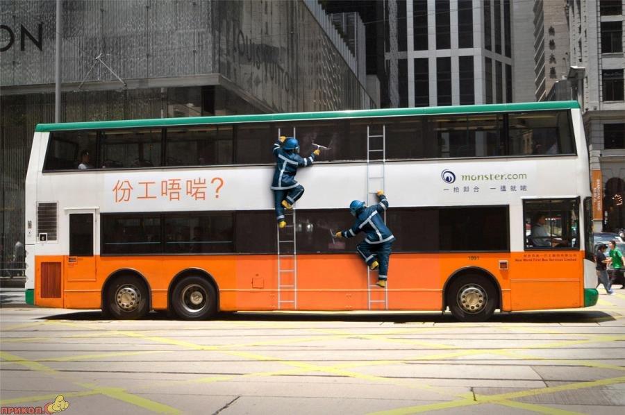 bus-advert-06