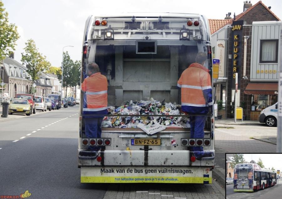bus-advert-08