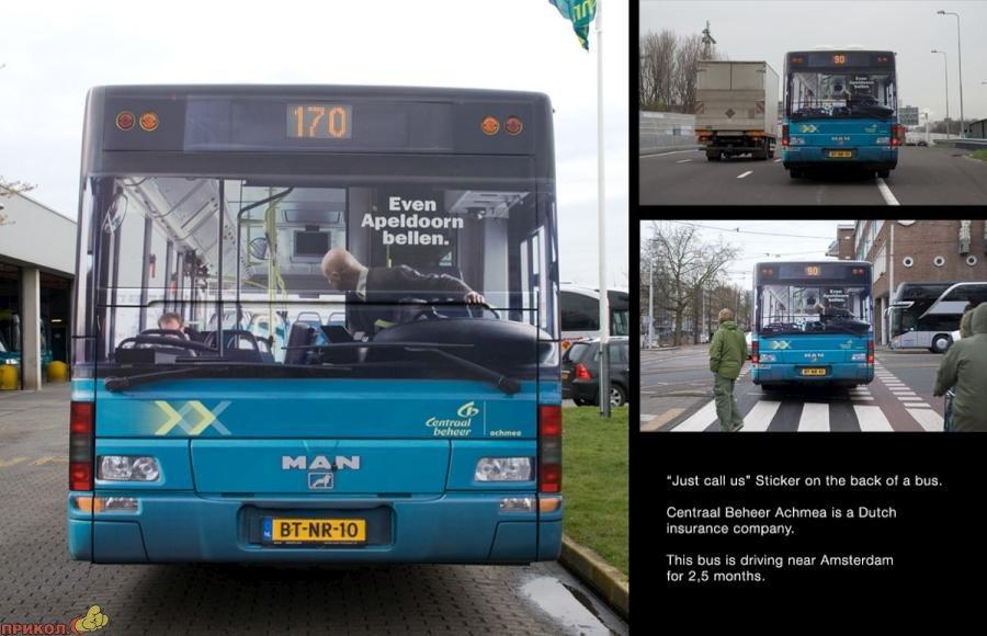 bus-advert-09