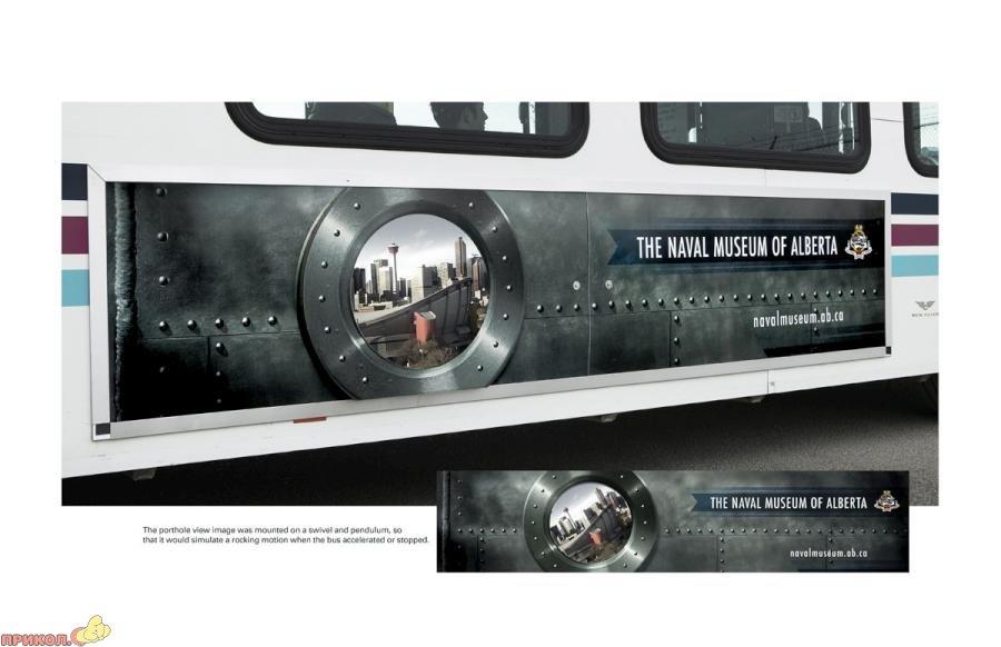 bus-advert-10